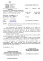 έγγραφο του ΙΚΑ για διαδικασίες απόδοσης ΑΜΚΑ